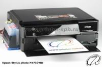 epson-px730